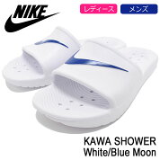ナイキNIKEサンダルレディース&メンズカワシャワーWhite/BlueMoon(nikeKAWASHOWERシャワーサンダルスポーツサンダルホワイト白SANDALLADIESMENS・靴シューズSHOES832528-100)icefiledicefield