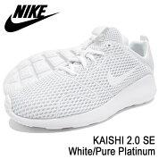 ナイキNIKEスニーカーメンズ男性用カイシ2.0SEWhite/PurePlatinum(nikeKAISHI2.0SEランニングシューズホワイト白SNEAKERMENS・靴シューズSHOES844838-100)icefiledicefield