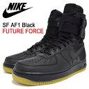 ナイキ NIKE スニーカー メンズ 男性用 SF AF1 Black(nike SPECIAL FIELD AIR FORCE 1 FUTURE FORCE スペシャル フィールド エアフォー…