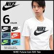 ナイキ NIKE Tシャツ 半袖 メンズ フーチュラ アイコン(nike Futura Icon S/S Tee ティーシャツ T-SHIRTS カットソー トップス メンズ 男性用 696708) ice filed icefield