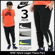 ナイキ NIKE パンツ メンズ ハイブリッド ジョガー フリース(nike Hybrid Jogger Fleece Pant ジョガーパンツ スウェットパンツ スエットパンツ ボトムス メンズ 男性用 831817) ice filed icefield