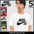 ナイキ NIKE Tシャツ 半袖 メンズ SB ロゴ SB(nike SB Logo S/S Tee SB DRI-FIT ティーシャツ T-SHIRTS カットソー トップス メンズ 男性用 821947) ice filed icefield