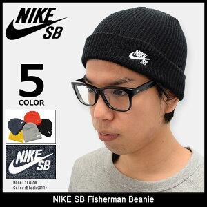 ナイキNIKEニット帽メンズSBフィッシャーマンビーニーSB(nikeSBFishermanBeanieSB帽子ニットキャップメンズ男性用628684)icefiledicefield