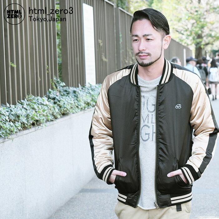 メンズファッション, コート・ジャケット  HTML ZERO3 ( html zero3 Two Face MA-1 Reversible JKT MA1 JACKET )