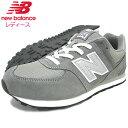 ニューバランス new balance スニーカー キッズモデル レディース対応サイズ KL574 GSG グレー(NEWBALANCE KL574 GSG Grey Kids 灰 SNEAKER LADIES・靴 シューズ SHOES KL574-GSG)