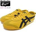オニツカタイガー Onitsuka Tiger スニーカー レディース & メンズ メキシコ 66 Yellow/Bla