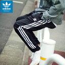 【送料無料】 アシックス asics メンズ レディース ジャージ ロングパンツ 長ズボン デコパンツ XAT22D