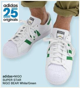 アディダスオリジナルス×NIGOadidasOriginalsbyNIGOスニーカーメンズ男性用スーパースターニゴーベアーホワイト/グリーンコラボオリジナルス(adidas×NIGOSUPERSTARNIGOBEARWhite/GreenWネーム白SNEAKERMENS・靴シューズSHOESS83385)