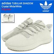 アディダスadidasスニーカーメンズチュブラーシャドウCrystalWhite/Whiteオリジナルス(adidasTUBULARSHADOWOriginalsチューブラーホワイト白SNEAKERMENS・靴シューズSHOESBB8821)icefiledicefield