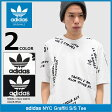 アディダス adidas Tシャツ 半袖 メンズ NYC グラフィティ オリジナルス(adidas NYC Graffiti S/S Tee Originals ティーシャツ T-SHIRTS カットソー トップス メンズ 男性用 BJ9935 BJ9929) ice filed icefield