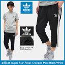 アディダス adidas ジャージー パンツ メンズ スーパースター リラックス クロップド ブラック/ホワイト オリジナルス(adidas Super Star Relax Cropped Pant Black/White Originals スポーツ・アウトドア トラックパンツ ボトムス BK3632)