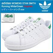 アディダスadidasスニーカーレディース&メンズウィメンズスタンスミスRunningWhite/Greenオリジナルス(adidasWOMENSSTANSMITHOriginalsスタンスミスホワイト白SNEAKERLADIESMENS・靴シューズSHOESS32262)icefiledicefield