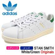 アディダスadidasスニーカーレディース&メンズスタンスミスWhite/Greenオリジナルス(adidasSTANSMITHOriginalsスタンスミスホワイト白SNEAKERLADIESMENS・靴シューズSHOESS75074)icefiledicefield