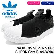 アディダスadidasスニーカーレディース&メンズウィメンズスーパースタースリッポンCoreBlack/Whiteオリジナルス(adidasWOMENSSUPERSTARSLIPONOriginalsSSSlipOnWブラック黒SNEAKERLADIESMENS・靴シューズSHOESBY2884)
