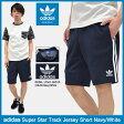 アディダス adidas ハーフパンツ メンズ スーパースター トラック ジャージー ショーツ ネイビー/ホワイト オリジナルス(adidas Super Star Track Jersey Short Navy/White Originals ジャージ ショートパンツ ハーパン ボトムス メンズ 男性用 AY7702)