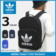 アディダス adidas リュック クラシック トレフォイル バックパック(adidas Classic Trefoil Backpack Originals Bag バッグ バックパック Daypack デイパック 普段使い 通勤 通学 旅行 メンズ レディース ユニセックス 男女兼用 BK6723 BK6724 BK6722)