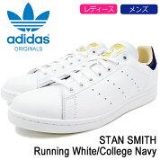 アディダスadidasスタンスミススニーカーレディース&メンズホワイト/ネイビー白/紺CQ2201