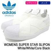 アディダスadidasスニーカーレディース&メンズウィメンズスーパースタースリッポンWhite/White/CoreBlackオリジナルス(adidasWOMENSSUPERSTARSLIPONOriginalsSSSlipOnWホワイトSNEAKERLADIESMENS・靴シューズSHOESCQ2381)