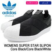 アディダスadidasスニーカーレディース&メンズウィメンズスーパースタースリッポンCoreBlack/CoreBlack/Whiteオリジナルス(adidasWOMENSSUPERSTARSLIPONOriginalsSSSlipOnWブラック黒SNEAKERLADIESMENS・靴シューズSHOESCQ2382)