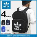 アディダス adidas リュック クラシック トレフォイル バックパック(adidas Classic Trefoil Backpack Originals Bag バッグ バックパック デイパック 普段使い 通勤 通学 旅行 メンズ レディース ユニセックス 男女兼用 BK6723 BK6724 BK6722 BP7307)