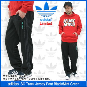 【50%OFF】【限定】adidas SC Track Jersey Pant Black/Mint Green Limited【40時間タイムセー...