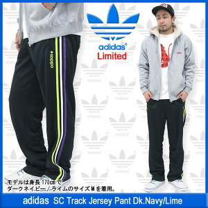 【50%OFF】【限定】adidas SC Track Jersey Pant Dk.Navy/Lime Limited【40時間タイムセール】...