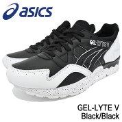 アシックスasicsスニーカーメンズ男性用ゲルライト5Black/Black(ASICSTigerアシックスタイガーGEL-LYTEVランニンシューズブラック黒SNEAKERMENS・靴シューズSHOESH6Q1L-9090)icefiledicefield