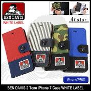 ベンデイビスBENDAVISアイフォン7ケース2トーンホワイトレーベル(bendavisBDW-9080-72ToneiPhone7CaseWHITELABELスマートフォンアクセサリースマホケース手帳型ベンデイビスベン・デイビスベンデービス)icefiledicefield