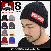 ベンデイビスBENDAVISニット帽ビッグボックスロゴニットキャップホワイトレーベル(BENDAVISBDW-9500WPBigBoxLogoKnitCap帽子ニットキャップビーニーbeanieメンズレディースユニセックス男女兼用ベンデイビスベン・デイビスベンデービス)