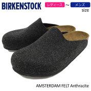 ビルケンシュトックBIRKENSTOCKサンダルレディース&メンズアムステルダムフェルトAnthracite(birkenstockAMSTERDAMFELT幅広ノーマルレギュラーグレー灰ルームシューズ部屋履きオフィス履きSANDALLADIESMENS・靴シューズGC559121)05P05Nov16