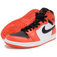 ナイキ NIKE スニーカー メンズ 男性用 エア ジョーダン 1 レトロ ハイ Max Orange/Black レア エア(nike AIR JORDAN 1 RETRO HIGH RARE AIR BRAND JORDAN SNEAKER MENS・靴 シューズ SHOES 332550-800) ice filed icefield