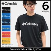 コロンビアColumbiaTシャツ半袖メンズアーバンハイク(columbiaUrbanHikeS/STeeティーシャツT-SHIRTSカットソートップスメンズ男性用ColombiaColonbiaColunbiaPM4831)icefiledicefield