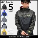 コロンビア Columbia ジャケット メンズ 17S ワバシュ(コロンビア columbia 17S Wabash JAKET JACKET ジャケット コロンビア ワバッシュ アウター アウトドア マウンテンパーカー コロンビア ナイロンジャケット コロンビア ジャケット PM5990) ice filed icefield