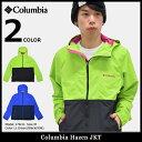 コロンビア Columbia ジャケット メンズ ヘイゼン(コロンビア columbia Hazen JKT JAKET JACKET ジャケット アウター アウトドア マウンテンパーカー ナイロンジャケット Colombia コロンビア ジャケット PM3645) ice filed icefield