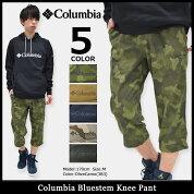 コロンビアColumbiaパンツメンズブルーステムニーパンツ(columbiaBluestemKneePantクロップドパンツ7分丈七分丈ボトムスアウトドアメンズ男性用ColombiaColonbiaColunbiaPM4793)icefiledicefield