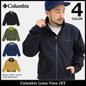 コロンビアColumbiaジャケットメンズロマビスタ(columbiaLomaVistaJKTJAKETJACKETアウタージャンパー・ブルゾンアウトドアColombiaColonbiaColunbiaPM3177)icefiledicefield