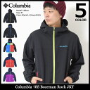 コロンビア Columbia ジャケット メンズ 18S ボーズマン ロック(COLUMBIA 18S Bozeman Rock JKT マウンテンパーカー マンパー JAKET JACKET アウター アウトドア Colombia コロンビア ジャケット PM3386) ice filed icefield