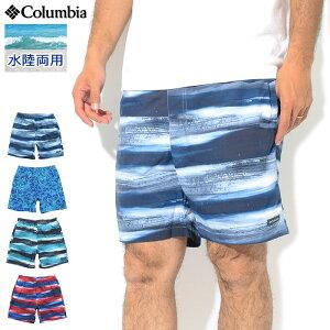 コロンビア Columbia ハーフパンツ メンズ ビッグ ディッパーズ ウォーター ショーツ ( columbia Big Dippers Water Short スウィムショーツ ハーフパンツ ショートパンツ 水陸両用 水着 スイムウェア 海パン ボトムス メンズ 男性用 Colombia Colonbia Colunbia AE0146 )