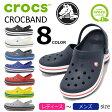 クロックス crocs サンダル レディース & メンズ クロックバンド(crocs CROCBAND unisex ユニセックス コンフォートサンダル SANDAL LADIES MENS・靴 シューズ SHOES 11016) ice filed icefield