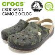 クロックス crocs サンダル メンズ 男性用 クロックバンド カモ 2.0 クロッグ(crocs CROCBAND CAMO 2.0 CLOG unisex ユニセックス コンフォートサンダル SANDAL MENS・靴 シューズ SHOES 204091) ice filed icefield