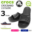 クロックス crocs サンダル レディース & メンズ クロックバンド 2.0 スライド(crocs CROCBAND 2.0 SLIDE unisex ユニセックス シャワーサンダル スポーツサンダル SANDAL LADIES MENS・靴 シューズ SHOES 204108) ice filed icefield