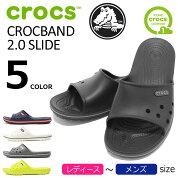 クロックスcrocsサンダルレディース&メンズクロックバンド2.0スライド(crocsCROCBAND2.0SLIDEunisexユニセックスシャワーサンダルスポーツサンダルSANDALLADIESMENS・靴シューズSHOES204108)icefiledicefield