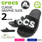 クロックスcrocsサンダルレディース&メンズクラシックグラフィックスライド(crocsCLASSICGRAPHICSLIDEunisexユニセックスシャワーサンダルスポーツサンダルSANDALLADIESMENS・靴シューズSHOES204465)icefiledicefield