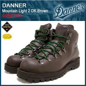 【40%OFF&送料無料】【ゴアテックス】Danner Mountain Light 2 DK.Brown GORE-TEX【30800X】【...