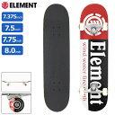 エレメント ELEMENT スケボー スケートボード コンプリート デッキ Section セクション ( 7.375インチ 7.5...