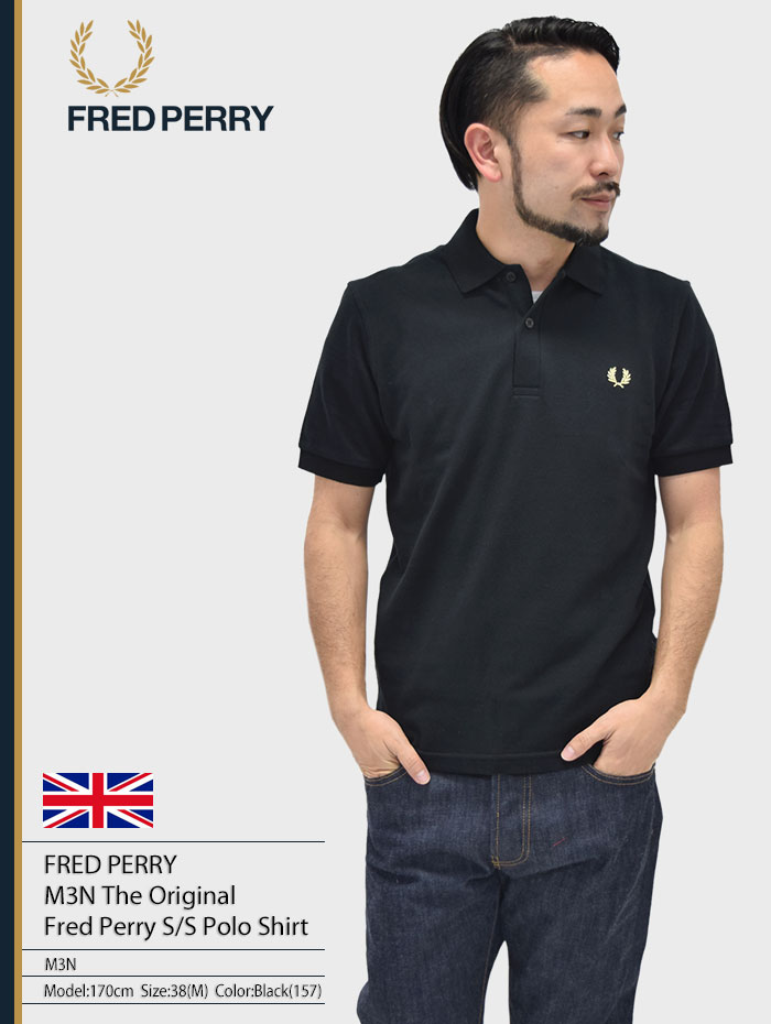1ea9ff41 Father's Day gift possible FREDPERRY Fred Perry polo shirt FRED PERRY M3N  ザオリジナルフレッドペリーポロ short sleeves men (British fawn tops polo shirt ...