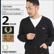 フレッドペリーFREDPERRYカーディガンメンズVネックロング日本企画(FREDPERRYF3176V-NeckLongCardiganJAPANLIMITEDトップスフレッドペリーフレッド・ペリー)icefiledicefield