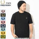 フレッドペリー FRED PERRY Tシャツ 半袖 メンズ ピケ ポケット 日本企画(FREDPERRY F1674 Pique Pocket S/S Tee JAPAN LIMITED ティー..