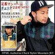 エイチ・ティー・エム・エル html オーソライズ チェック ナイロン マウンテン ジャケット(HTML Authorize Check Nylon Mountain JKT エイチティーエムエル)