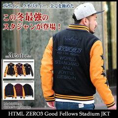 エイチティエムエル ゼロスリー HTML ZERO3 グッド フェローズ スタジアム ジャケット(html zero3 Good Fellows Stadium JKT スタジャン エイチティーエムエル) ice filed icefield